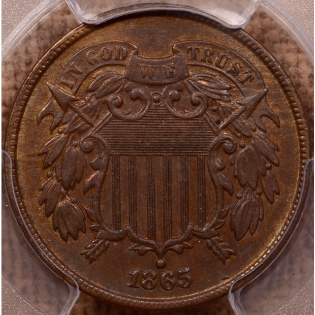 1865 Two Cent Piece PCGS AU58, ex EJ Collection, part 2