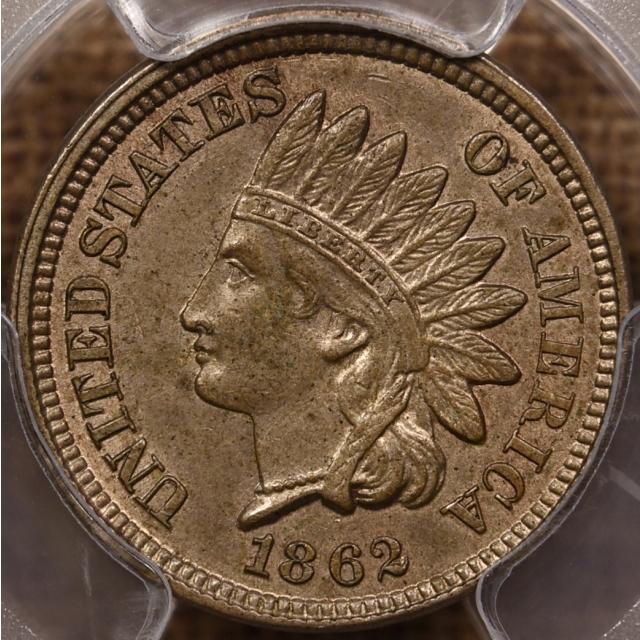 1862 Indian Cent PCGS AU58+