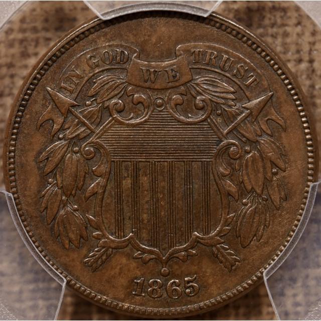 1865 Fancy 5 Two Cent Piece PCGS AU58