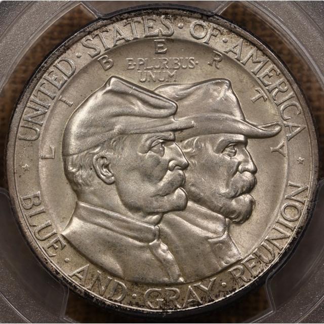 1936 Gettysburg Silver Commemorative PCGS MS65 CAC