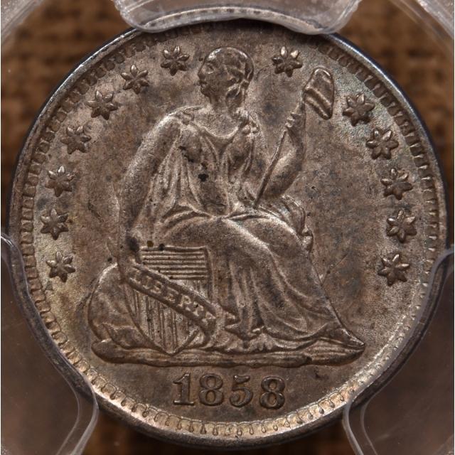 1858 Liberty Seated Half Dime PCGS AU55